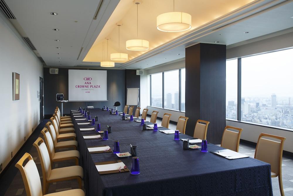 크라운 플라자 ANA 고베(Crowne Plaza ANA Kobe) Hotel Image 84 - Meeting Facility