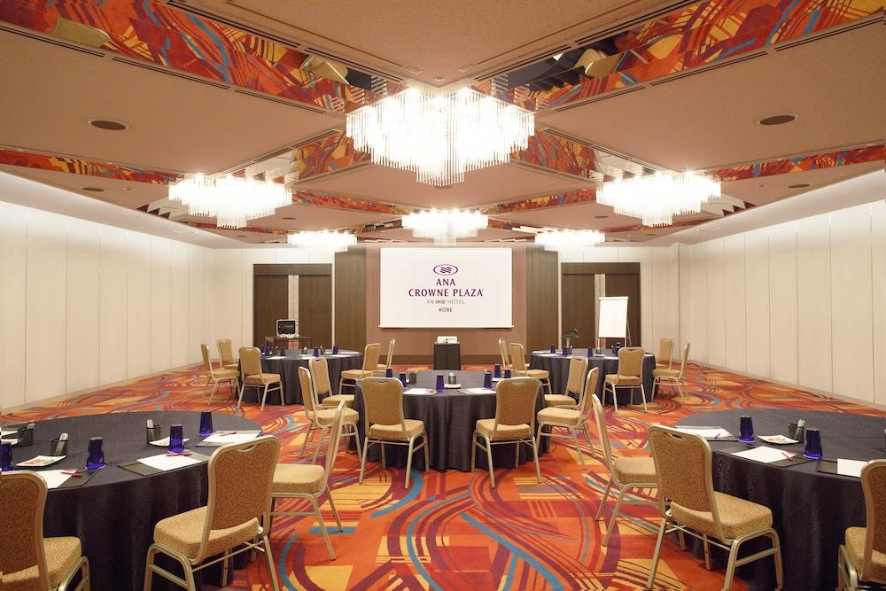 크라운 플라자 ANA 고베(Crowne Plaza ANA Kobe) Hotel Image 87 - Meeting Facility