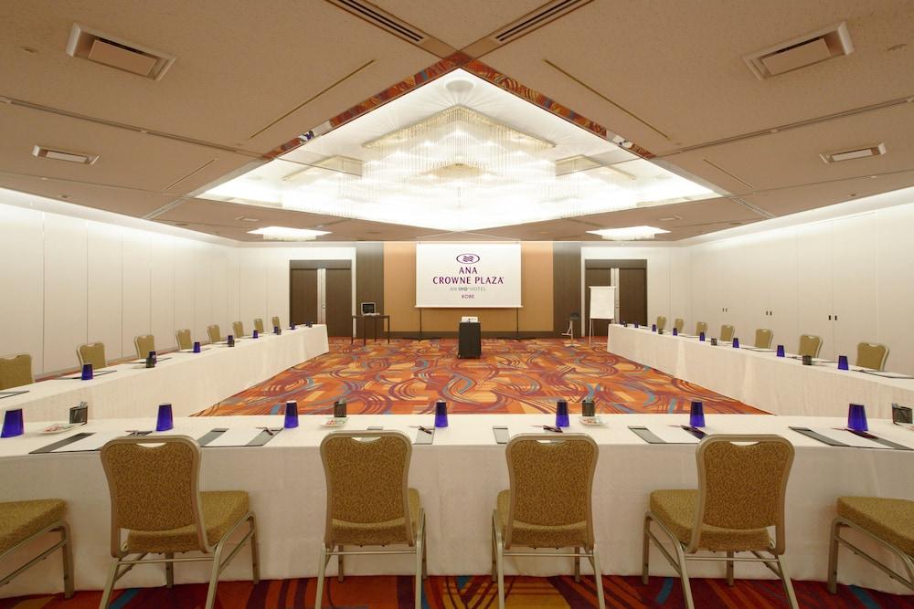 크라운 플라자 ANA 고베(Crowne Plaza ANA Kobe) Hotel Image 89 - Meeting Facility