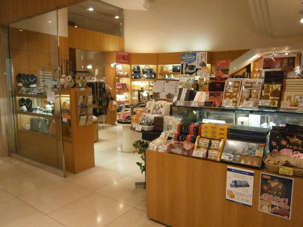 크라운 플라자 ANA 고베(Crowne Plaza ANA Kobe) Hotel Image 49 - Miscellaneous