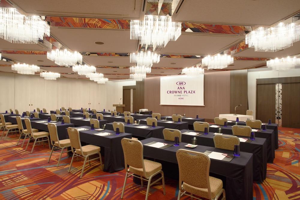 크라운 플라자 ANA 고베(Crowne Plaza ANA Kobe) Hotel Image 90 - Meeting Facility