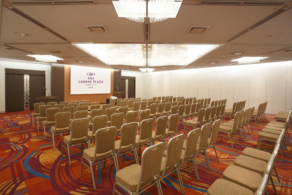 크라운 플라자 ANA 고베(Crowne Plaza ANA Kobe) Hotel Image 92 - Meeting Facility