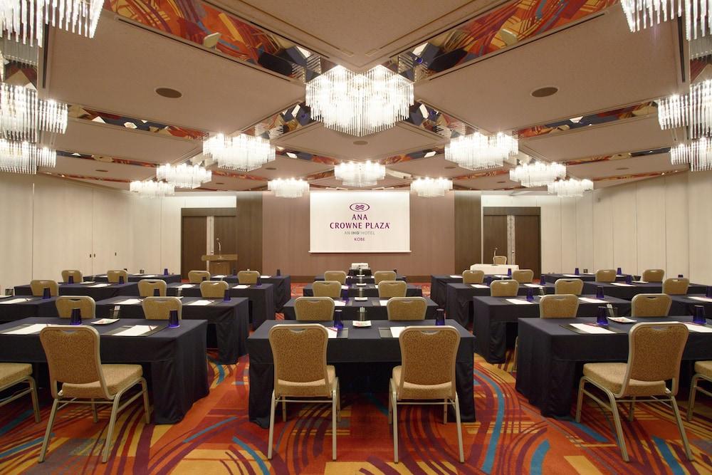 크라운 플라자 ANA 고베(Crowne Plaza ANA Kobe) Hotel Image 93 - Meeting Facility
