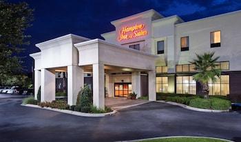 佛羅里達彭薩科拉 I-10 北大學城廣場歡朋套房飯店 Hampton Inn & Suites Pensacola I-10 N at Univ. Twn Plaza, FL