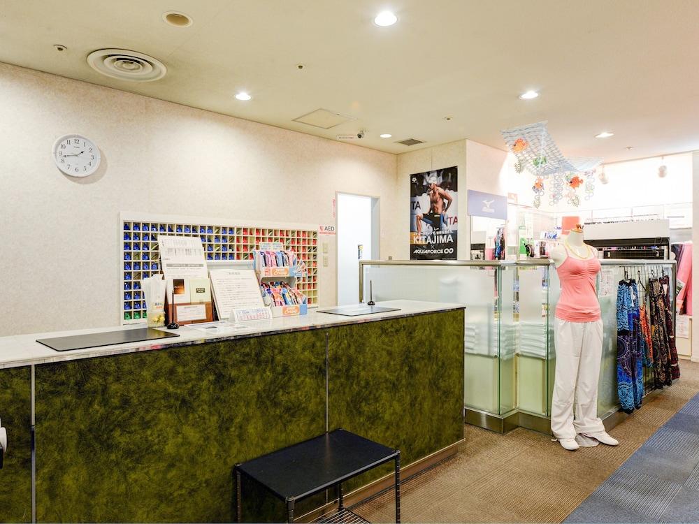 호텔 니코 히메지(Hotel Nikko Himeji) Hotel Image 51 - Spa Reception