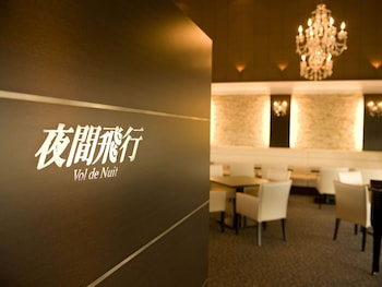 HOTEL NIKKO HIMEJI Bar