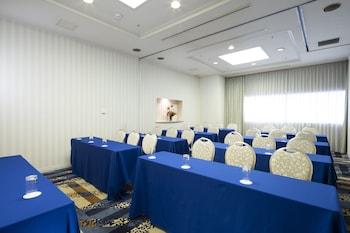 HOTEL NIKKO HIMEJI Meeting Facility