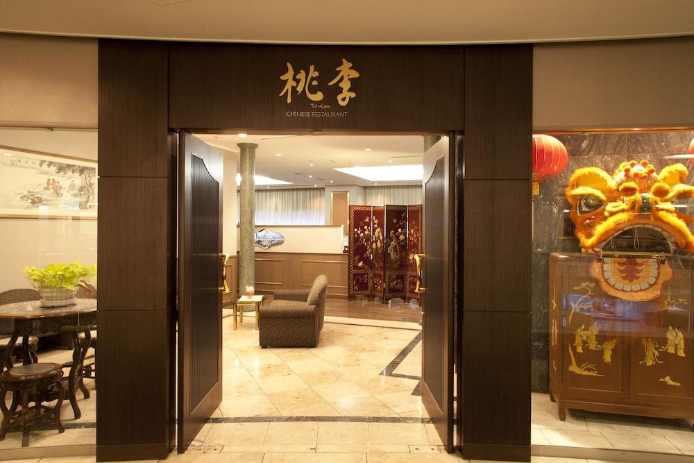 호텔 니코 히메지(Hotel Nikko Himeji) Hotel Image 63 - Restaurant