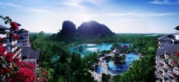 Hotel - Maritime Park & Spa Resort