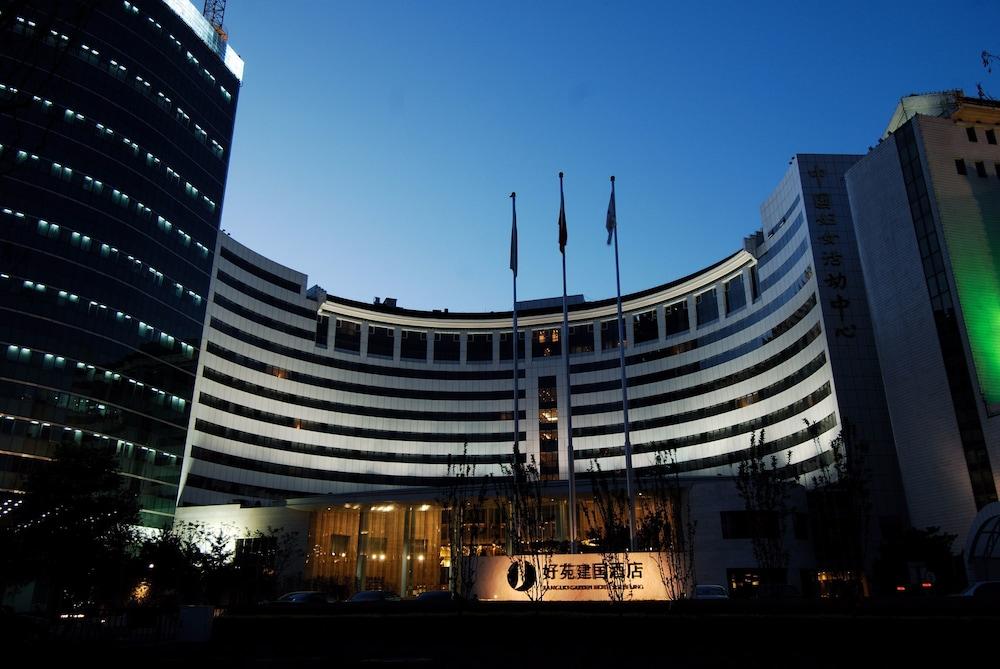 장궈 가든 호텔(Jianguo Garden Hotel) Hotel Image 0 - Featured Image