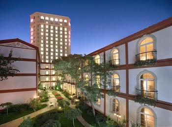 Hotel - Beijing Dongfang Hotel