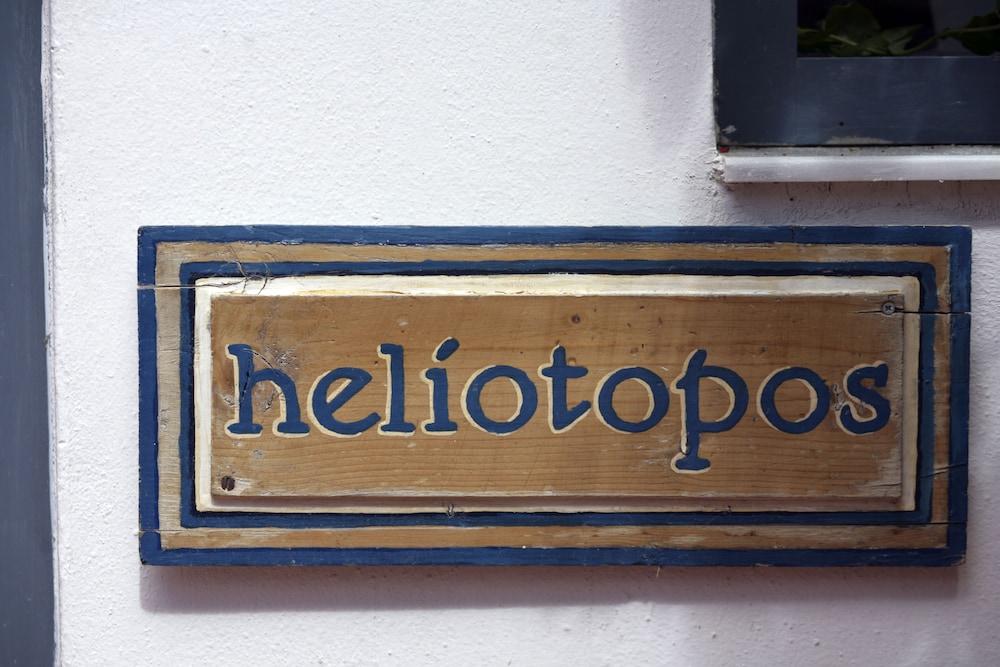 헬리오토포스 호텔(Heliotopos Hotel) Hotel Image 48 - Exterior detail
