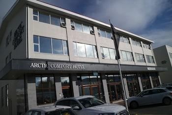 Hotel - Arctic Comfort Hotel