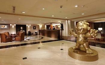台北神旺大飯店 San Want Hotel Taipei