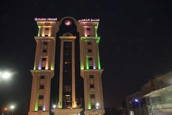 Golden Hotel Jeddah - Featured Image  - #0