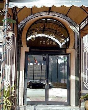 Hotel - Om Kolthoom Hotel / Tower