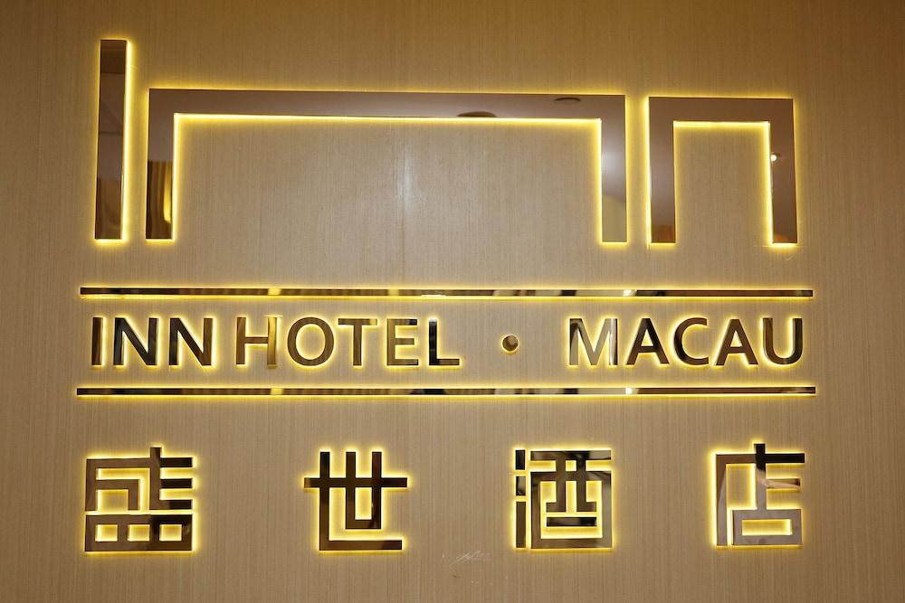 인 호텔 마카오(Inn Hotel Macau) Hotel Image 5 - Lobby Lounge