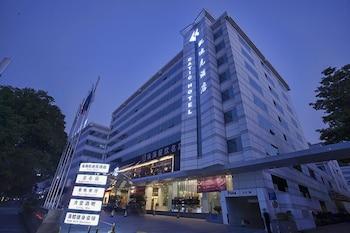 キャティック ホテル 珠海 (珠海凱迪克酒店)