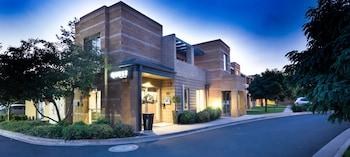沃加沃加探險飯店 Quest Wagga Wagga