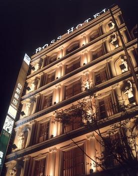 宜蘭伯斯飯店 Grand Boss Hotel
