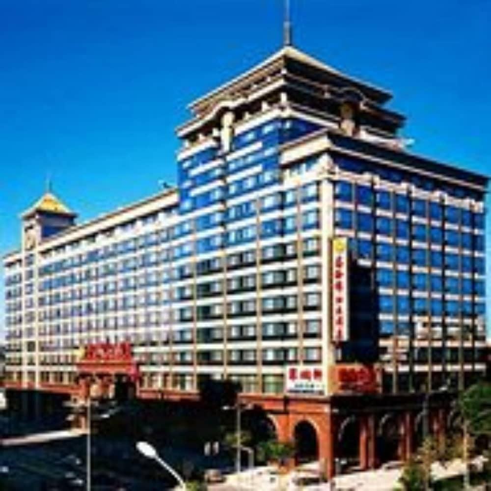 シンハイ ジンジャン ホテル 王府井 (北京鑫海錦江大酒店)