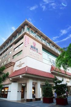 Hotel - Skytel