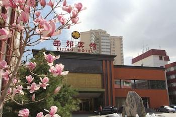 Hotel - Xijiao Hotel Beijing