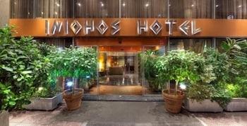 Hotel - Iniohos Hotel