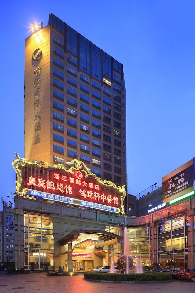 浙江インターナショナル ホテル