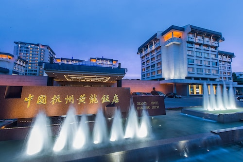 . The Dragon Hotel Hangzhou