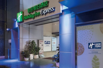 Hotel - Holiday Inn Express Causeway Bay Hong Kong