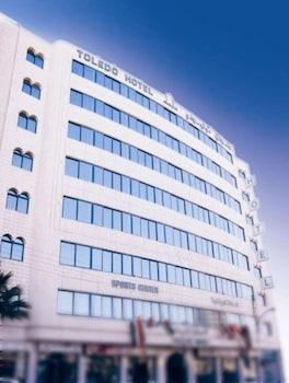 Hotel - Toledo Hotel
