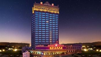Hotel - Nanyang King's Gate Hotel