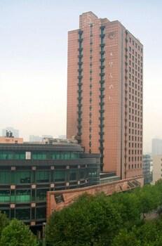 カルチャー プラザ ホテル浙江 (浙江文華大酒店)