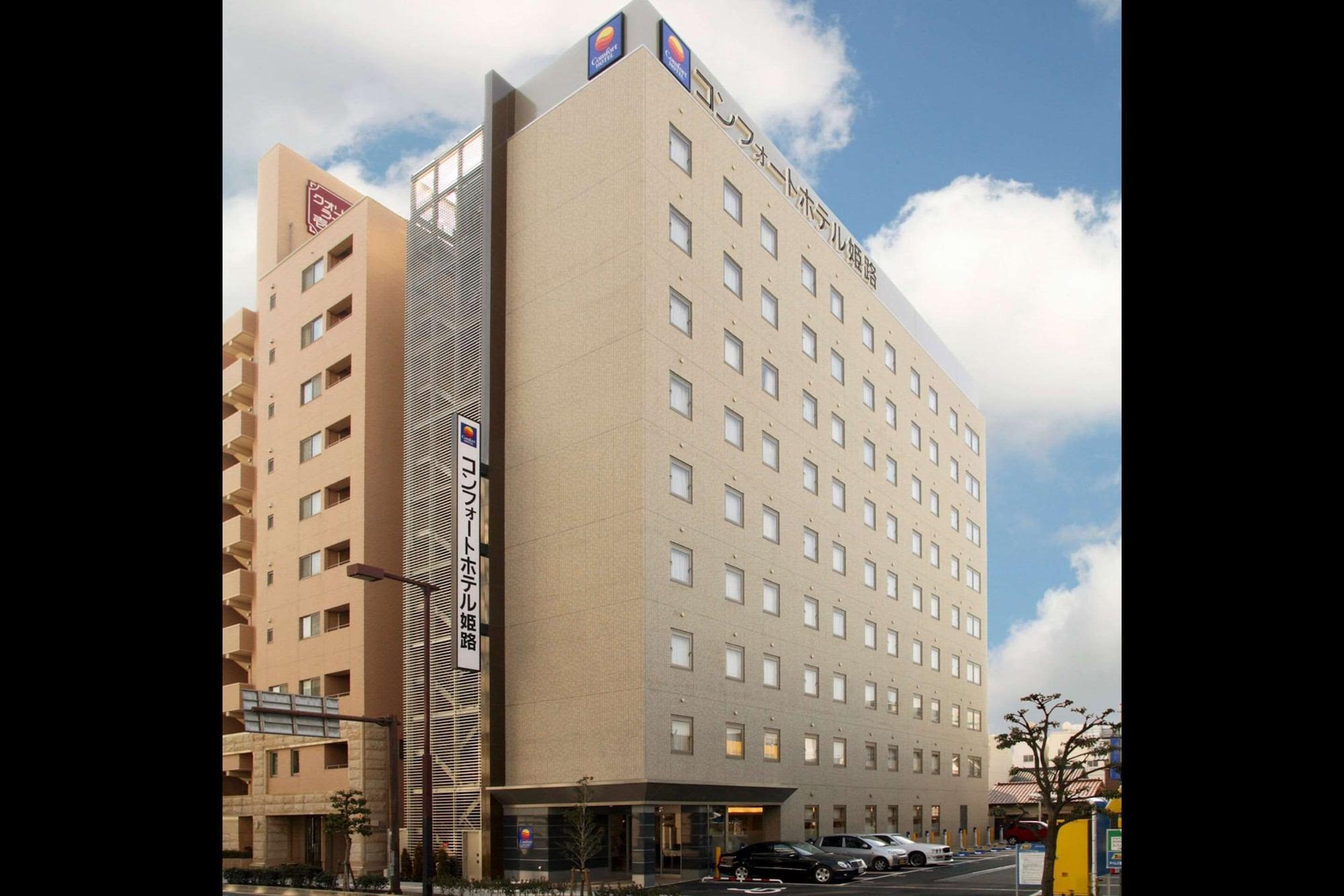 Comfort Hotel Himeji, Himeji