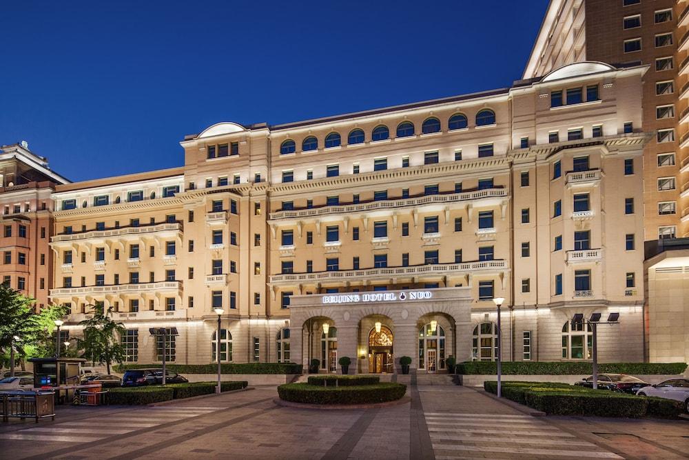 北京ホテル ヌオ 紫禁城