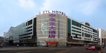 The Ztl Hotel Shenzen