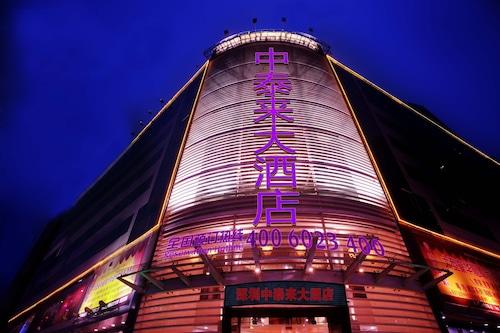 ZTL Hotel, Shenzhen