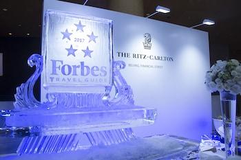Hotel - The Ritz-Carlton Beijing Financial Street