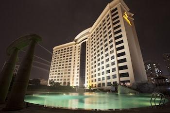 柏寧長安國際酒店