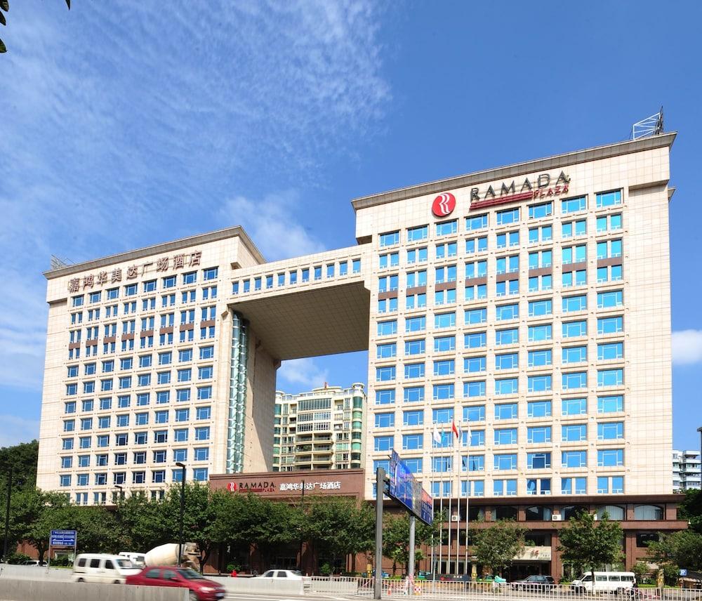 ラマダ プラザ広州 (広州嘉鴻華美達広場酒店)