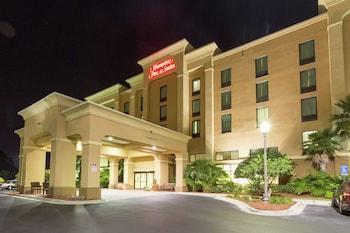 傑克遜維爾機場歡朋套房飯店 Hampton Inn Suites Jacksonville Airport