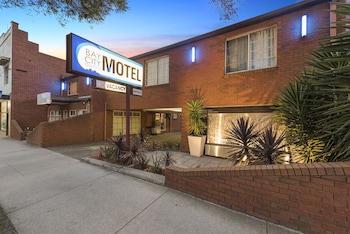 貝城吉朗汽車旅館 Bay City(Geelong) Motel