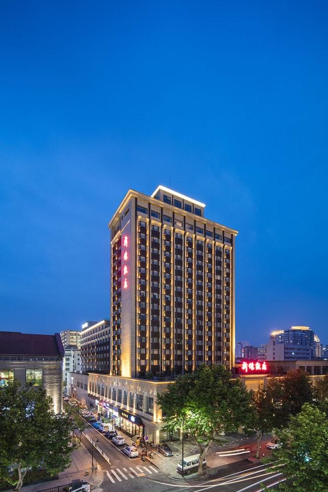 항저우 싱챠오 호텔(Hangzhou Xinqiao Hotel) Hotel Image 61 - Exterior