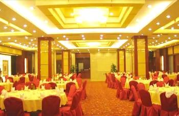 항저우 싱챠오 호텔(Hangzhou Xinqiao Hotel) Hotel Image 52 - Banquet Hall