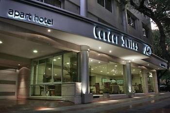 Hotel - Condor Suites Apart Hotel