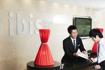 宜必思明洞首爾大使飯店