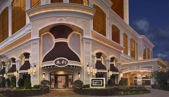 澳門永利飯店