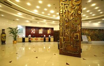 Hotel - HNA Hotel Downtown Xian
