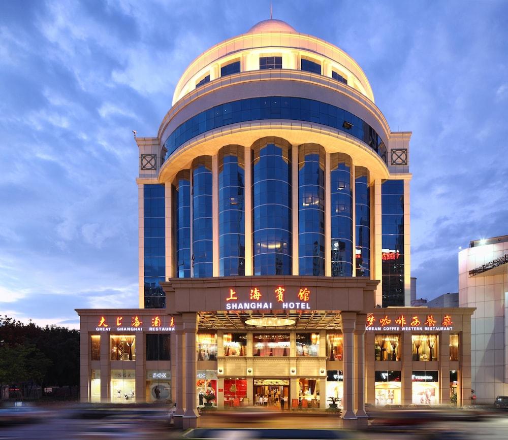 深セン 上海 ホテル (深セン上海賓館)